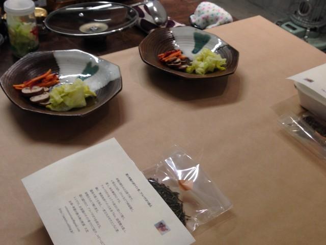 4/24.土『大豆たんぱくの焼きもの、白味噌オレンジピール』